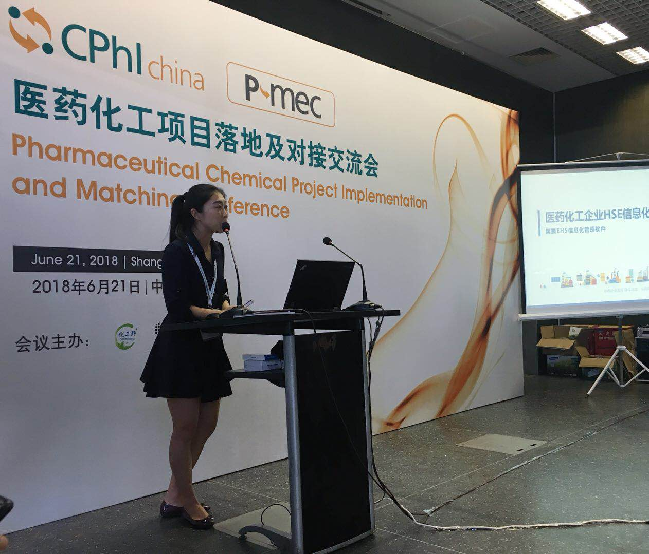 HSE expert LingLi deliver a speech